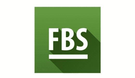 FBSの評判とは?海外FXのプロが教えるFBS(エフビーエス)のスプレッド・出金入金方法・口座開設の評判完全ガイド