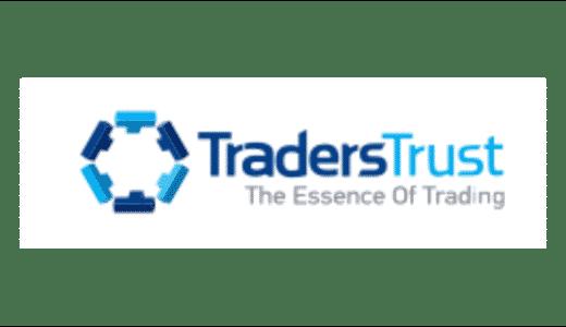 Traderstrustの評判とは?海外FXのプロが教えるTraderstrust(トレーダーズトラスト)のスプレッド・出金入金方法・口座開設の評判完全ガイド